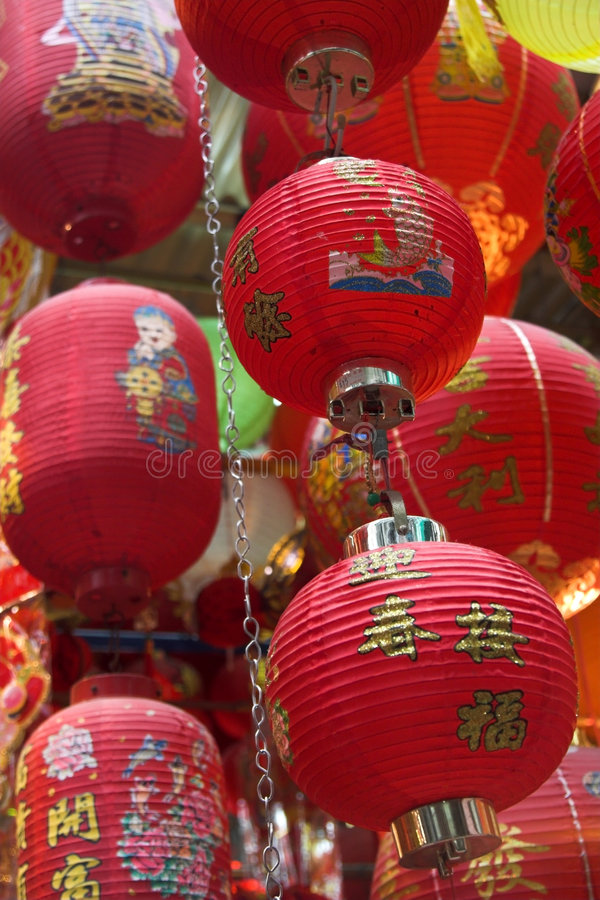 Chinese lanterns. Hanging to be bought for chinese newyear royalty free stock image