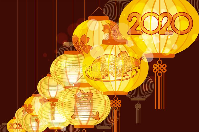 Chinese lanterns during new year festival. Chinese new year lanterns in chinatown background. Translation Mouse.  vector illustration