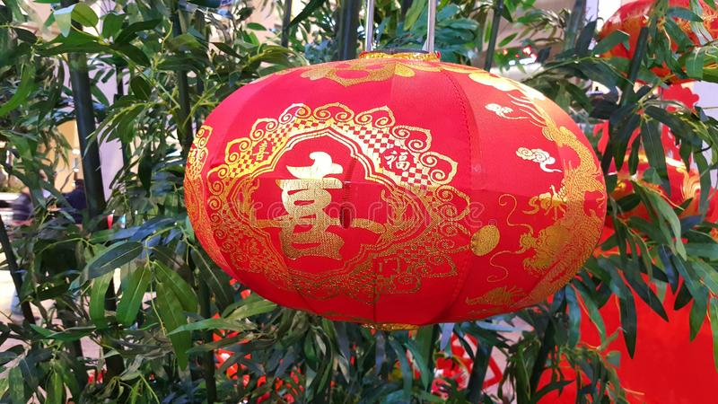 Chinese lanterns. In three layer in mall Chinese New year bamboo stock photography