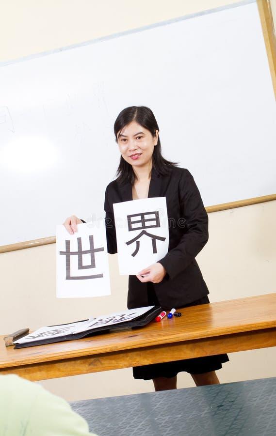 Chinese leraar royalty-vrije stock foto