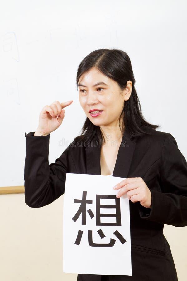Chinese leraar stock afbeelding