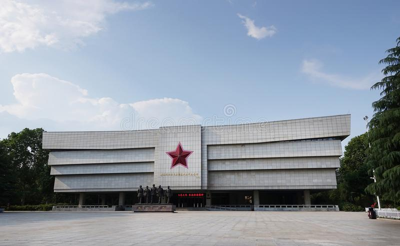 Huaihai Battle Memorial Hall, China. During the Chinese Liberation War, there were three major campaigns, the most famous of which was the Huaihai Battle. The royalty free stock images