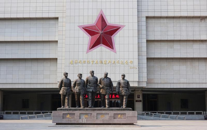 Huaihai Battle Memorial Hall, China. During the Chinese Liberation War, there were three major campaigns, the most famous of which was the Huaihai Battle. The stock images