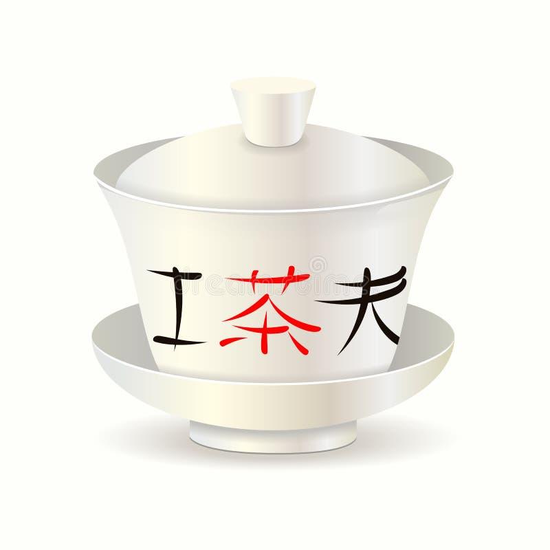 Chinese lidded tea bowl gaiwan. With hieroglyphs tea . Porcelain teapot for tea ceremony. Traditional ceramic china crockery for teashop or studio. Blue vector illustration