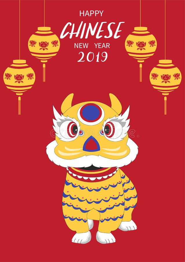 Chinese lion dance for Chinese new year 2019,Craft style, cards, poster, template, greeting cards, animals, Vector illustrati stock illustration