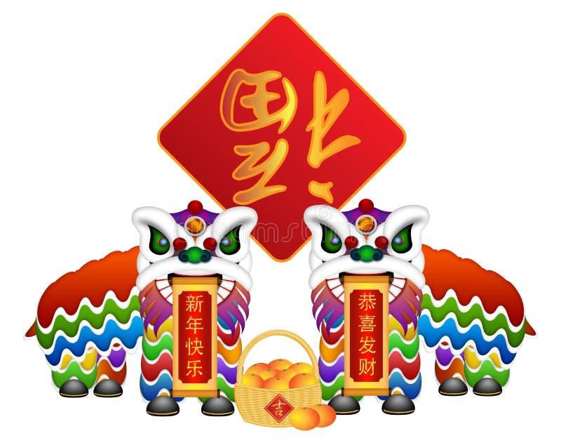 Chinese Lion Dance Pair With Symbols Illustration Stock Illustration