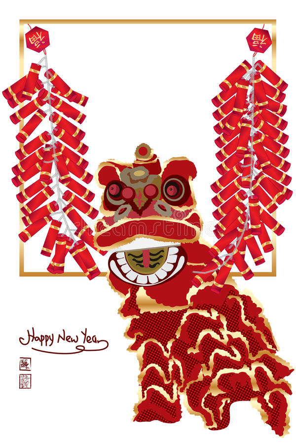 Free Chinese Lion Firecracker Frame Stock Photo - 82134720
