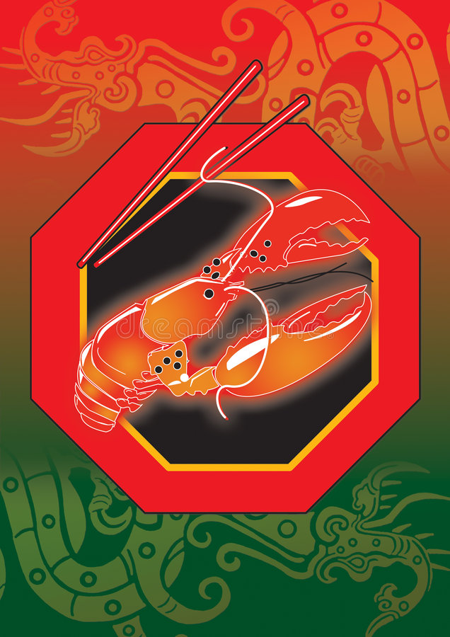 Chinese Lobster plate stock illustration