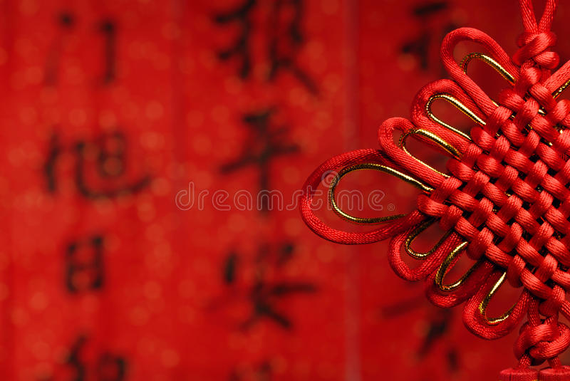 Chinese lunar new year decoration stock photography