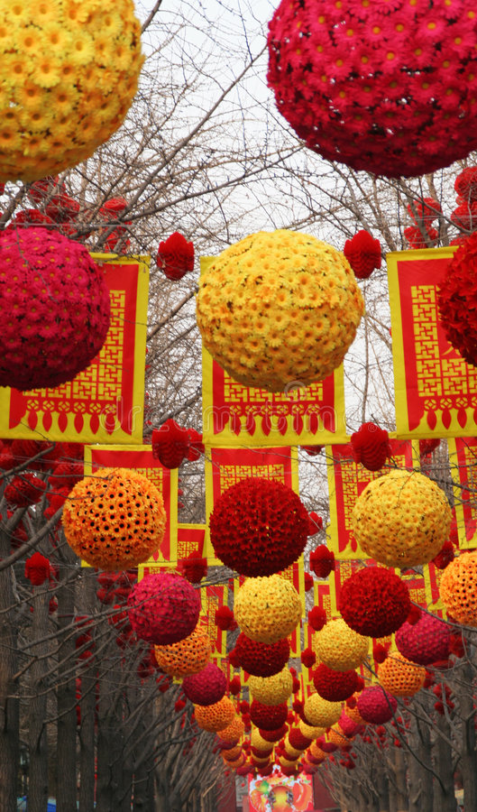 Chinese Lunar New Year Decorations Beijing China Stock ...