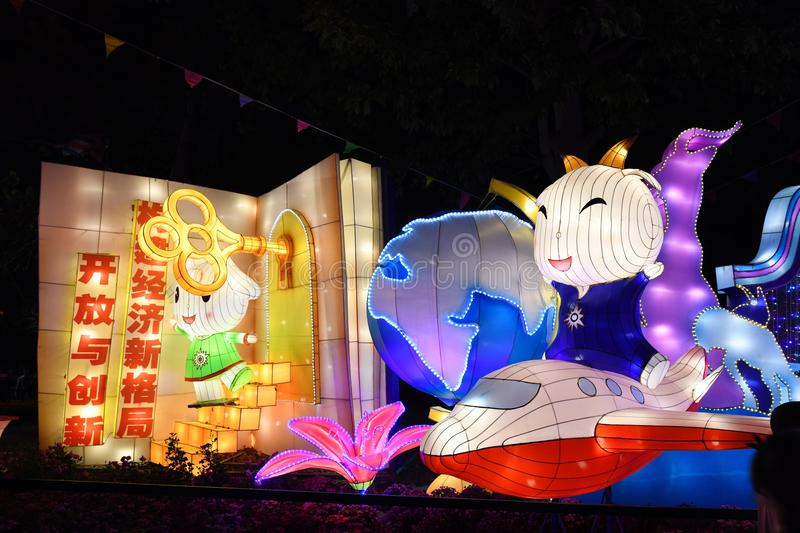 Chinese lunar new year lantern festival in Guangzhou royalty free stock images