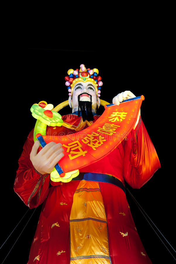 Chinese Lunar New Year mascot royalty free stock images