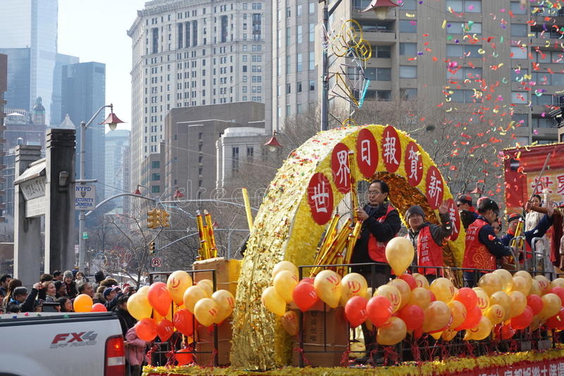 The 2015 Chinese Lunar New Year Parade 140. Chinese New Year is a holiday in which people honor household and heavenly deities, as well as their ancestors. The stock photo