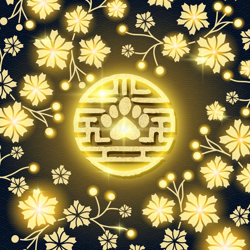 Chinese Lunar 2018 Year Card with Dog Paw symbol. Black background with wave chinese pattern and glowing lights. Lanterns and sakura or lotus flowers branches stock illustration