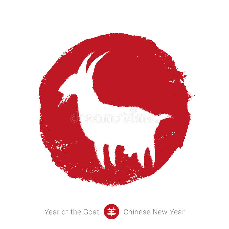 2015 - Chinese Lunar Year of the Goat. Calligraphy stock illustration