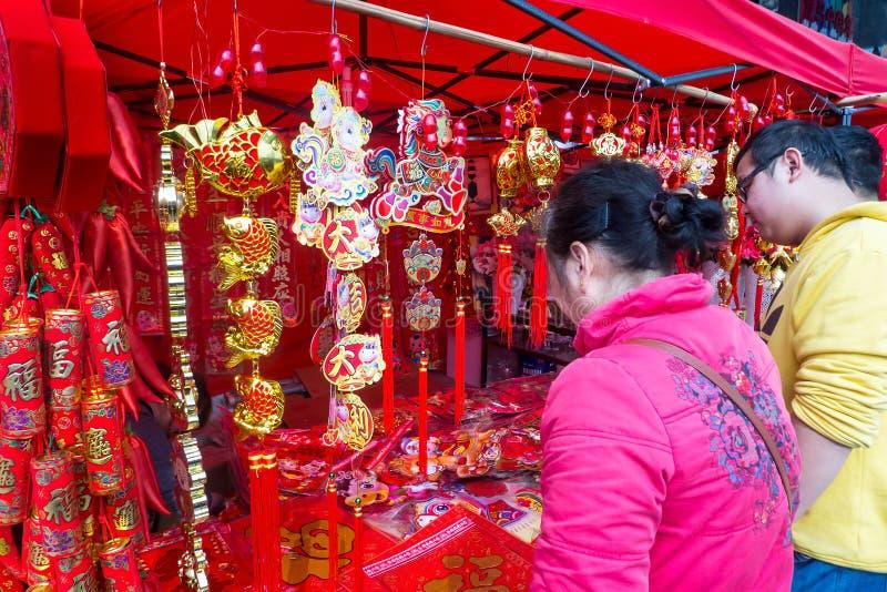 Chinese Maannieuwjaardecoratie royalty-vrije stock foto