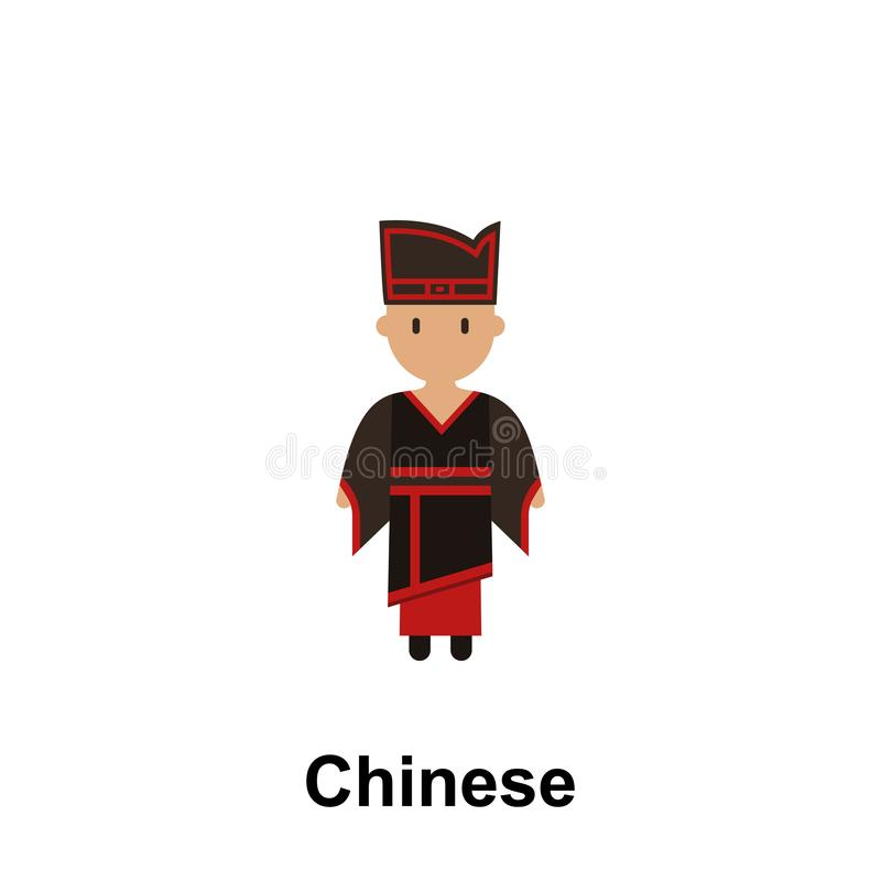 Chinese, man cartoon icon. Element of People around the world color icon. Premium quality graphic design icon. Signs and symbols royalty free illustration
