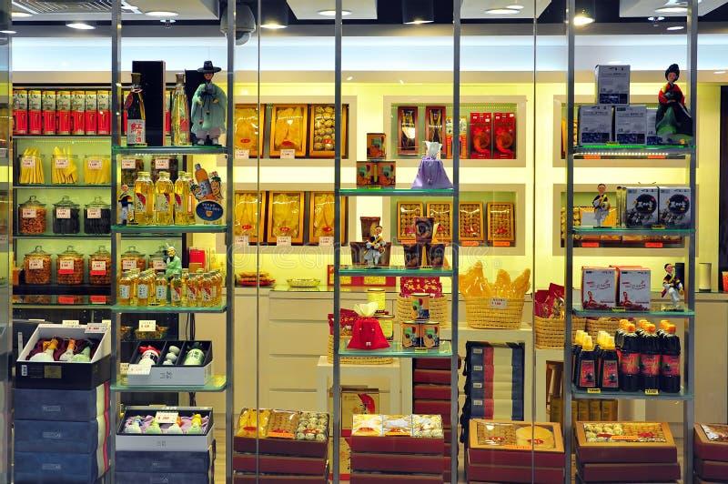 Download Chinese Medicine Retail Store, Hong Kong Editorial Photography - Image: 28283942