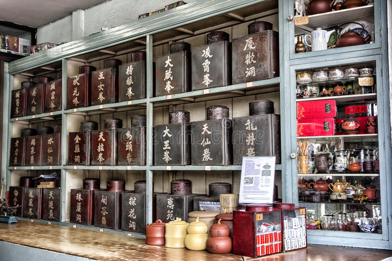 Chinese Medicine shop royalty free stock images