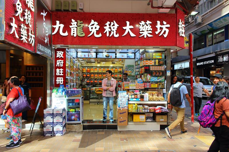 Chinese medicine shop stock photo