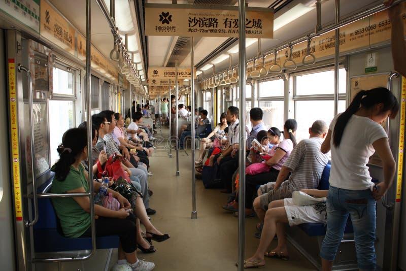 Chinese metro royalty free stock photo