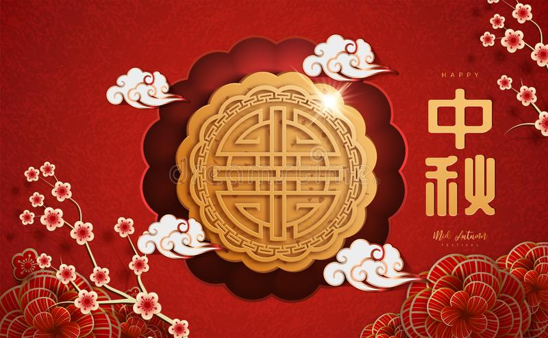 Chinese mid autumn festival background. The Chinese character. ` Zhong qiu ` with Moon cake. Chinese translate: Mid Autumn Festival vector illustration