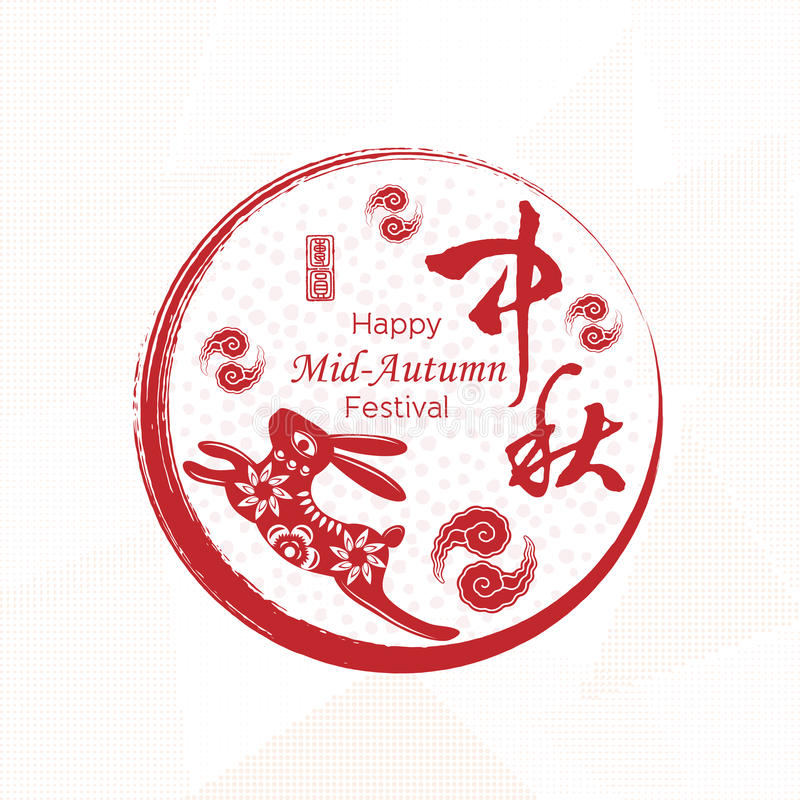 Chinese mid autumn festival, Chinese character. `Zhong Qiu` and Seal meaning `reunion` - Chinese red paper-cut design vector illustration