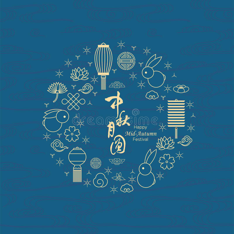 Chinese mid autumn festival. Symbol, Chinese character `Zhong Qiu` - Linear icon set stock illustration