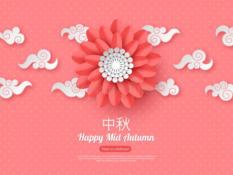 Chinese mid autumn festival design. Paper cut style flower with clouds on terracotta color dotted background, vector. Chinese mid autumn festival design. Paper vector illustration