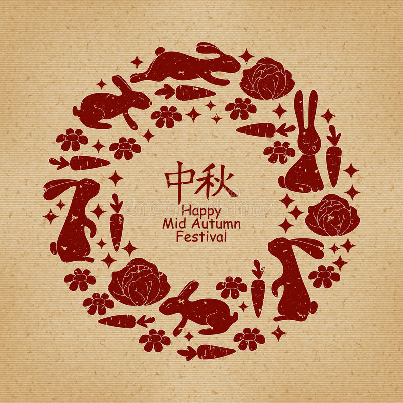 Chinese mid autumn festival graphic design. character Zhong Qiu - . symbol. Chinese mid autumn festival graphic design. Chinese character Zhong Qiu - Mid autumn royalty free illustration