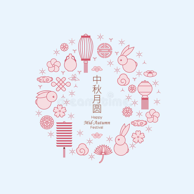 Chinese mid autumn festival. Symbol, Chinese character `Zhong Qiu` - Linear icon set royalty free illustration