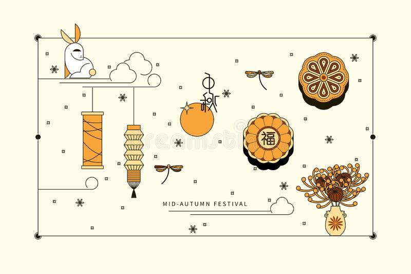 Chinese mid autumn festival symbol design. Chinese character `Zhong Qiu royalty free illustration