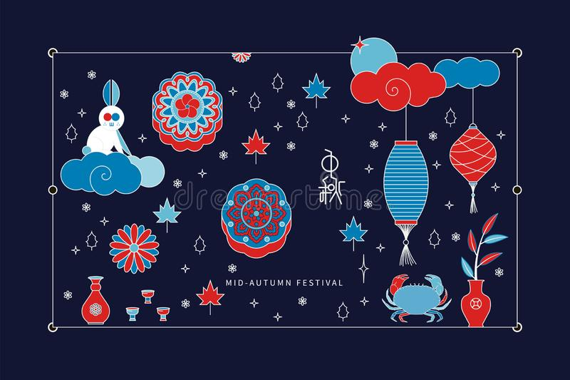 Chinese mid autumn festival symbol design. Chinese character `Zhong Qiu vector illustration