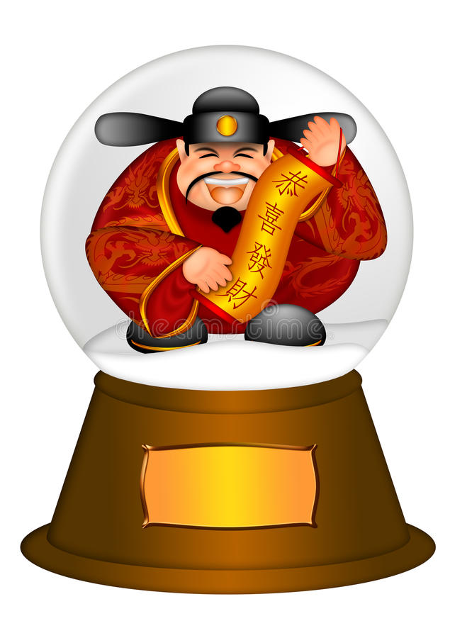 Download Chinese Money God In Water Snow Globe Stock Illustration - Image: 22539172