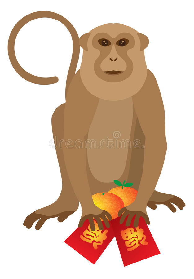 2016 Chinese Monkey with Red Packet and Oranges Vector Illustration stock illustration