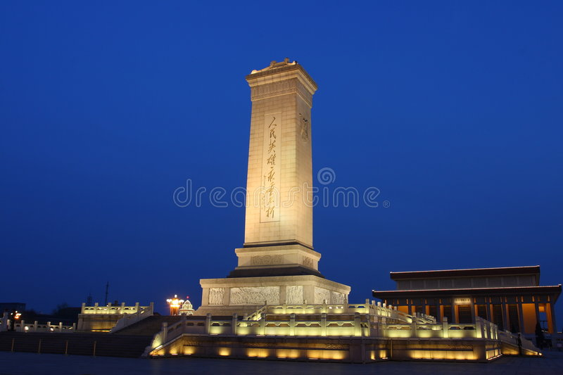 The Chinese monument royalty free stock photos