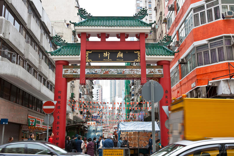 Chinese monumental archway of Temple Street