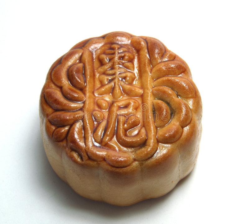 Download Chinese Moon Cake Stock Images - Image: 3230934