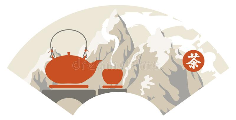 Chinese mountain landscape with a teapot and a Cup. Vector illustration of a Chinese landscape with a teapot and a Cup on a background of high mountains vector illustration