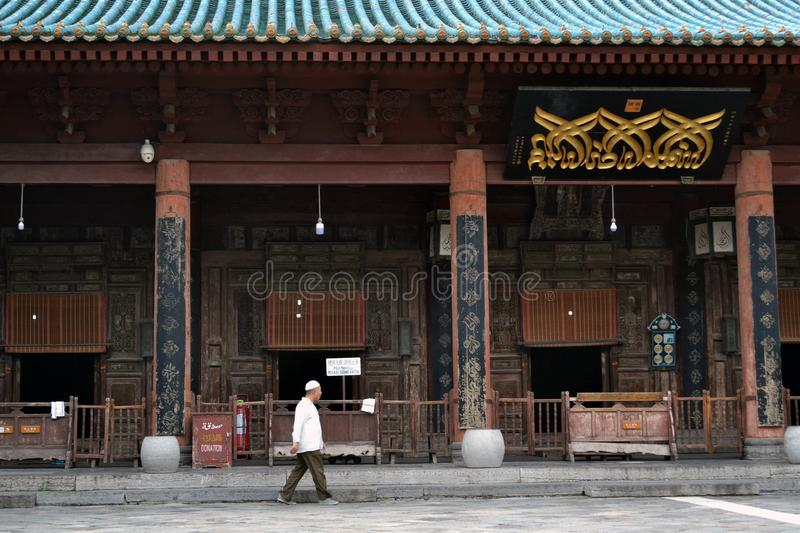 Chinese Muslims around Xi`an Great Mosque, one of the most impor stock photography
