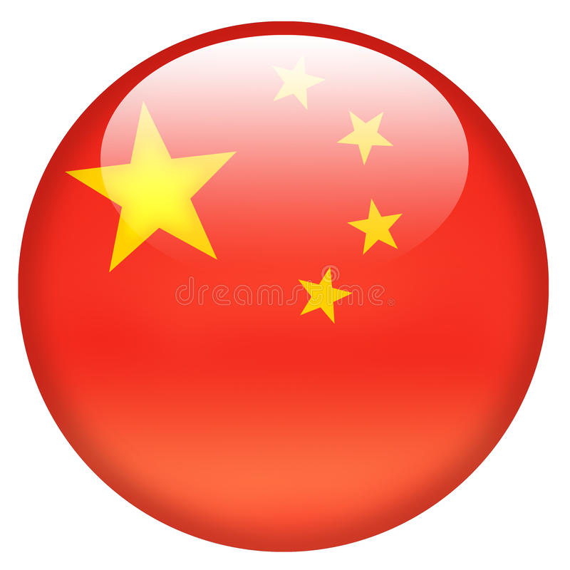 Download Chinese national flag stock illustration. Image of cool - 24270983