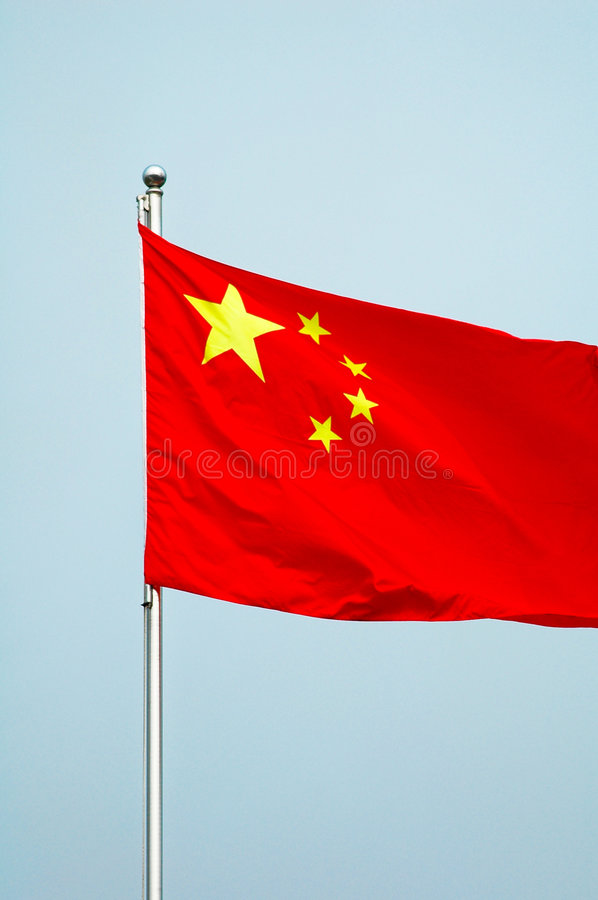 Download Chinese national flag stock photo. Image of nationalism - 3575974