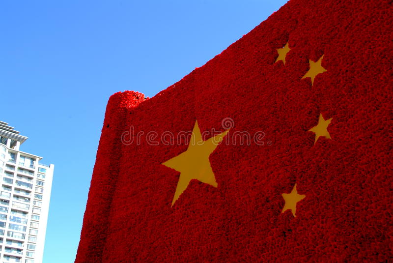 Download Chinese National Flag Made Of Flower Stock Image - Image: 29028383