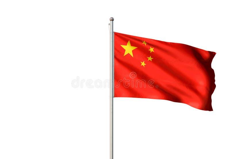 China national flag waving isolated white background realistic 3d illustration. Chinese national flag realistic single waving white background 3d illustration vector illustration