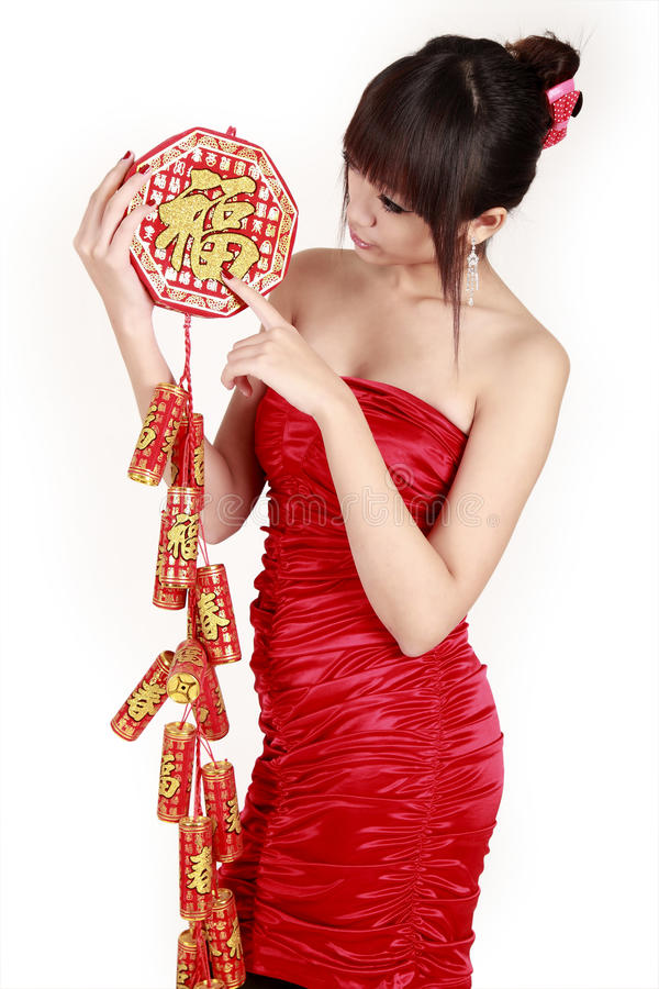 Chinese new year. stock image