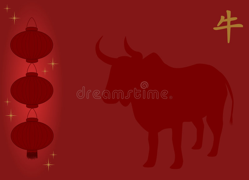 download chinese new year 2009 background stock vector image 7290573 - Chinese New Year 2009