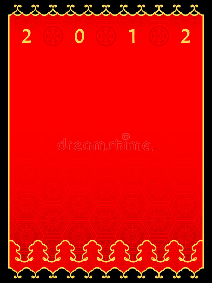 Chinese New Year 2012 card vector illustration