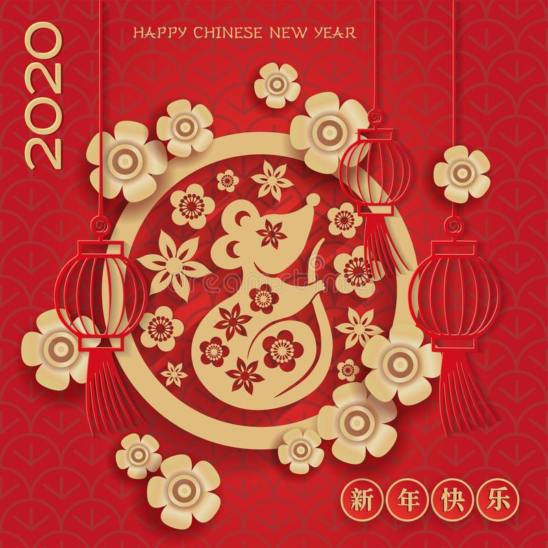 Free Chinese New Year 2020 Traditional Red Greeting Card Illustration With Rat, Traditional Asian Decoration, Lanterns And Flowers In Stock Image - 163965051