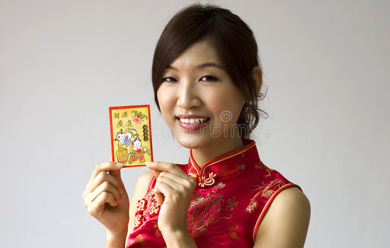 Download Chinese new year stock image. Image of chinese, bless - 6530259