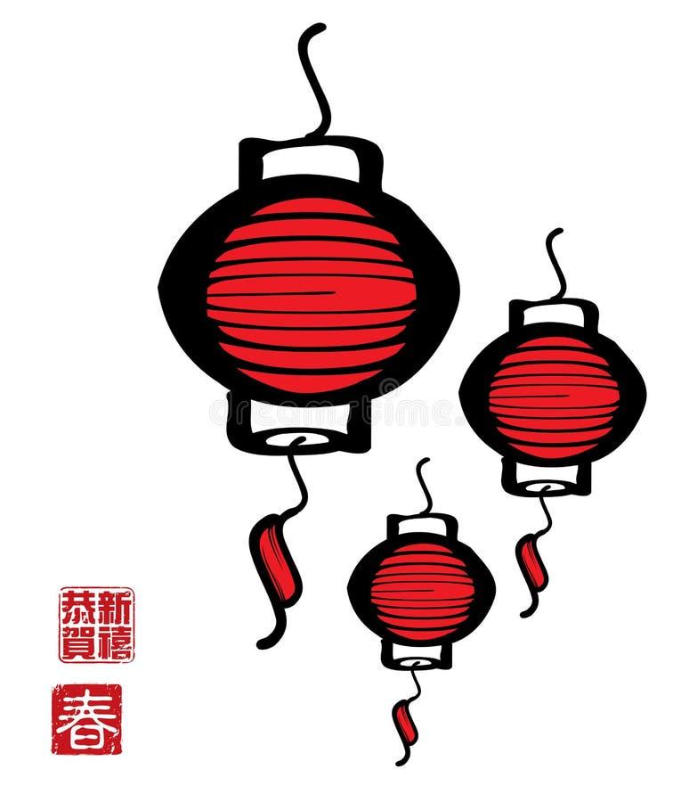 Chinese New Year stock illustration